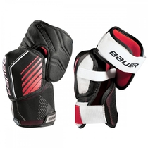 Bauer NSX Jr. Hockey Elbow Pads